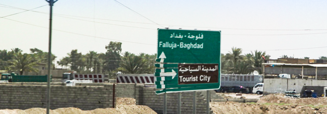 HALO's initial project will start in the much fought-over city of Fallujah.